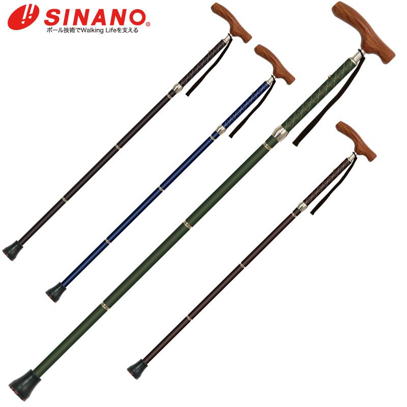 杖 折りたたみ 歩行ステッキ 「KAINOS」シリーズ カイノスCOOL[クール] シナノ(SINANO) ステッキ?日本製 シンプル シック 男性用 メンズ 滑りにくい
