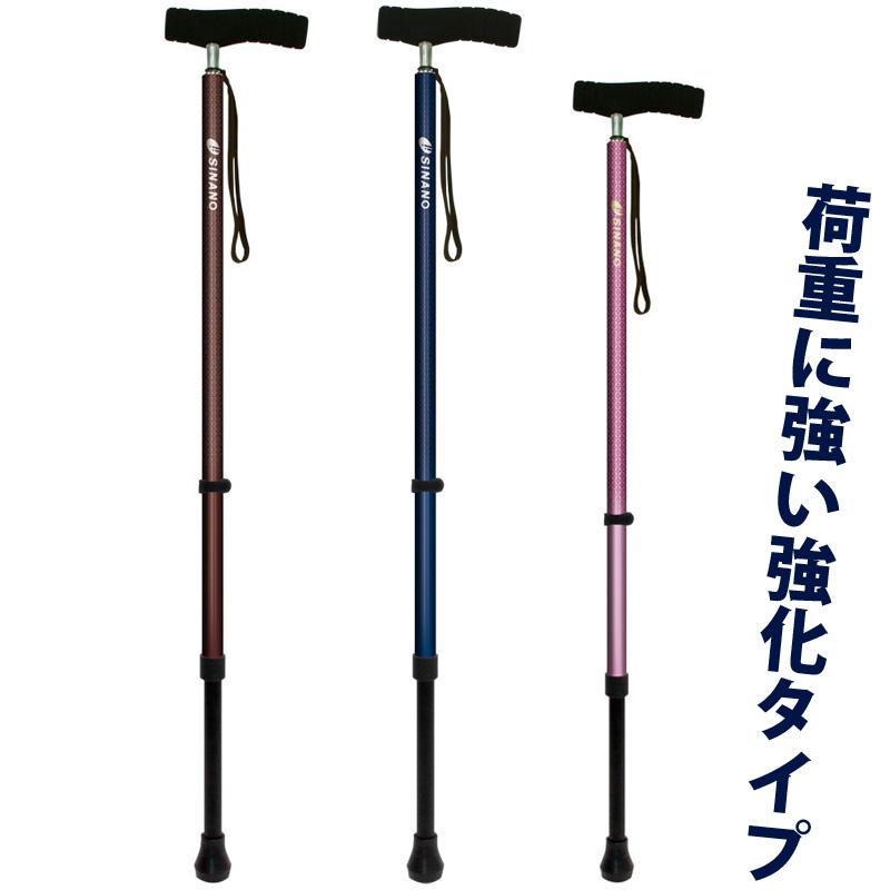 杖 介護 おしゃれ 女性 歩行杖 ステッキ シナノ(SINANO) SOFT-G ストロング 男女兼用 おすすめ