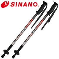 SINANO LT18 ブラック トレッキングポール 2本1組 シナノ 杖 つえ ウォーキングステッキ ステッキ アルミ カーボン 登山 軽量 快適