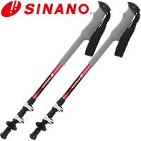 SINANO サントレース ロングトレイル115 マゼンタ トレッキングポール レディースモデル 2本1組 シナノ 杖 つえ ウォーキングステッキ ステッキ アルミ カーボン 登山 軽量 快適