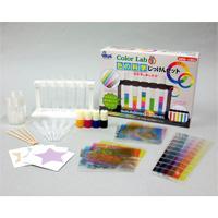 色の科学実験セット カラーブレンダー(色作り-混色実験) 色彩学 Color Lab 実験 グッズ 簡単 夏休み 自由研究 小学生 中学生 科学 理科 キット おもしろ実験 工作
