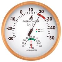 温湿度計 F 丸型 15cm 72591 温度計 湿度計 健康管理 省エネ ベビー用品 シンワ測定