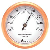 温度計 S-3 丸型 6.5cm 72667 シンワ測定
