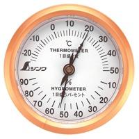 温湿度計 U-3 丸型 6.5cm 72669 温度計 湿度計 健康管理 省エネ ベビー用品 シンワ測定