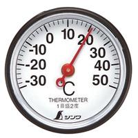 温度計 S-5 丸型 3.5cm 72675 シンワ測定