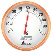 温度計 T-1 丸型 10cm 72690 シンワ測定