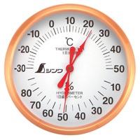 温湿度計 U-1 丸型 10cm 72691 温度計 湿度計 健康管理 省エネ ベビー用品 シンワ測定