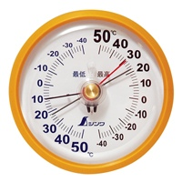 温度計 D-9 最高・最低 丸型 10cm 72715 温度測定 ステン ステンレス製 シンワ測定