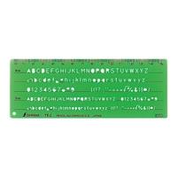 テンプレート TE-2 英数字記号定規 66012 製図 設計 図面 シンワ測定