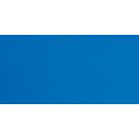 マグシート つやあり A 10×20cm0.8mm厚 青 72046 マグネット 磁石 黒板 ホワイトボード 掲示 店舗 シンワ測定