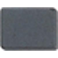 マグチップ 角型 B-2 15×20mm 2ヶ入 72154 マグネット 磁石 黒板 掲示 シンワ測定