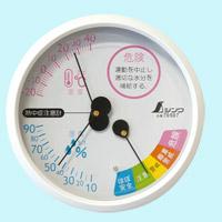 温湿度計 F-3M 熱中症注意 丸型 10cm ホワイト 70507 シンワ測定 温度計 湿度計 健康管理 省エネ ベビー用品 シンワ測定