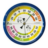 温湿度計 F-4M 生活管理 丸型 10cm ブルー 70508 シンワ測定 温度計 湿度計 健康管理 省エネ ベビー用品 シンワ測定