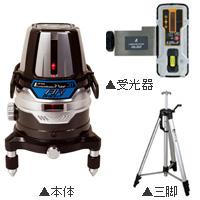 レーザーロボNeo31AR BRIGHT受光器・三脚セット 78243 シンワ測定 レーザー 墨出し器 光学機器 建築 土木 測量 測定器 測量用品