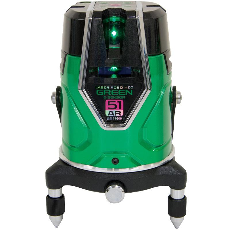レーザーロボ グリーンNeoESensor51AR フルライン・地墨 71606 シンワ測定 レーザー 光学機器 建築 土木 測量 測定器 測量用品
