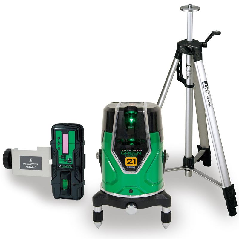 レーザーロボ グリーン NeoESensor21 受光器・三脚セット 71612 シンワ測定 レーザー 光学機器 建築 土木 測量 測定器 測量用品