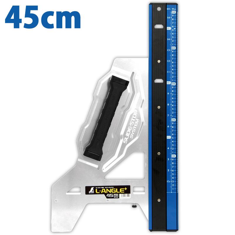 丸ノコガイド定規 エルアングル Plus 45cm 併用目盛 73150 シンワ測定 丸ノコガイド 定規 ステンレス 工具 DIY 作業用品