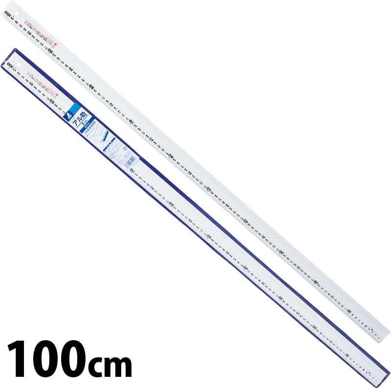 アルミ直尺 アル助 1mホワイト 65445 シンワ測定 定規 スケール シンワ 計測 アルミ 60cm すべり止め