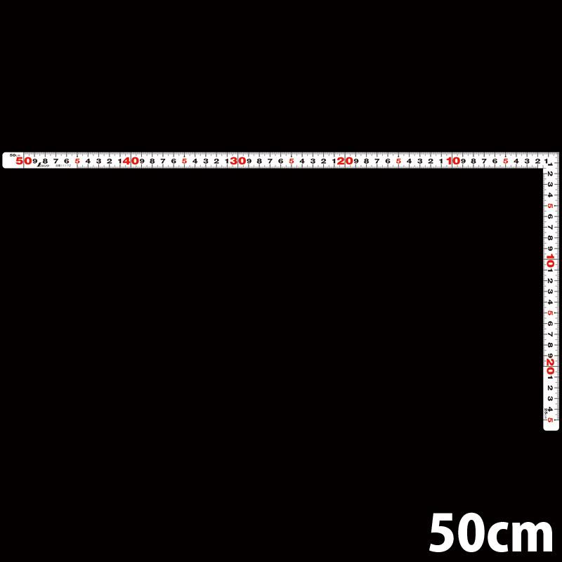 曲尺 平ぴた ホワイト 50cm 表裏同目 シンワ測定 ステンレス DIY スケール 工具 測る 内装 工事 建築 定規