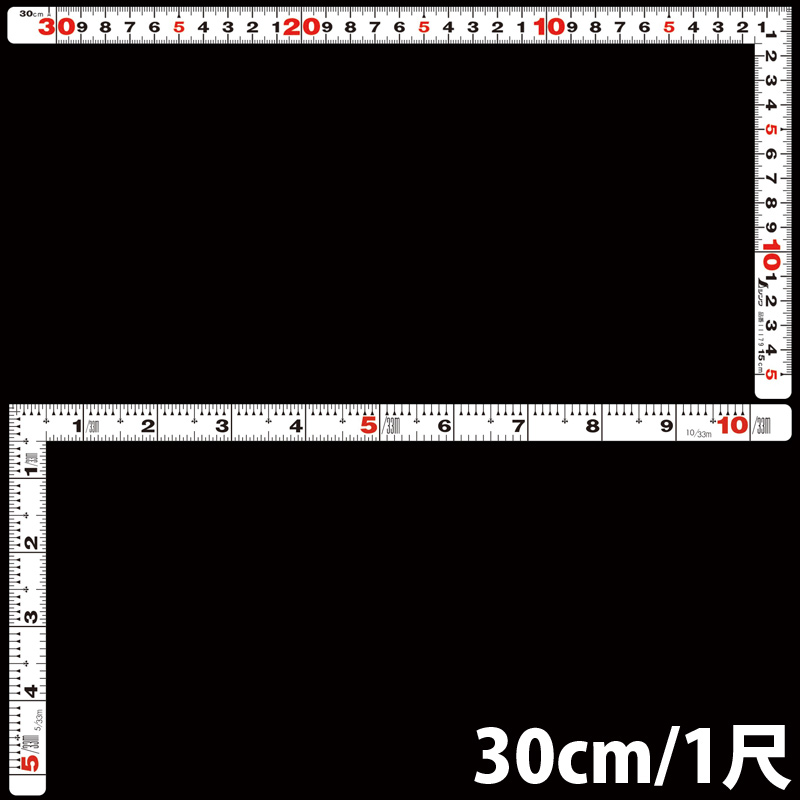 曲尺 平ぴた ホワイト 30cm/1尺 併用目盛 シンワ測定 ステンレス DIY スケール 工具 測る 内装 工事 建築 定規