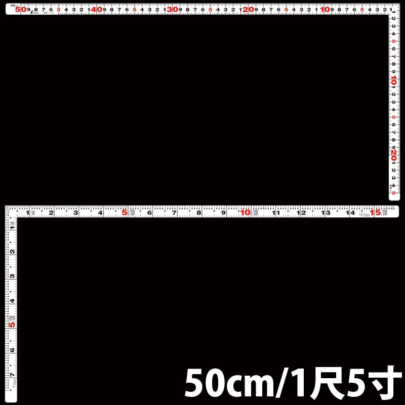 曲尺 平ぴた ホワイト 50cm/1尺5寸 併用目盛 シンワ測定 ステンレス DIY スケール 工具 測る 内装 工事 建築 定規
