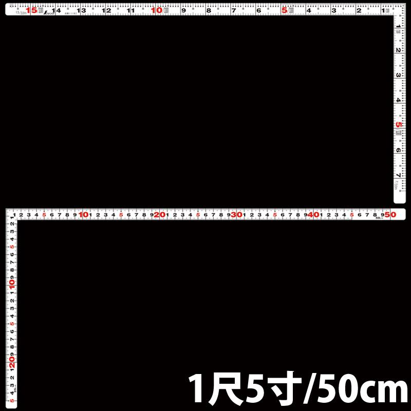 曲尺 平ぴた ホワイト 1尺5寸/50cm 併用目盛 シンワ測定 ステンレス DIY スケール 工具 測る 内装 工事 建築 定規