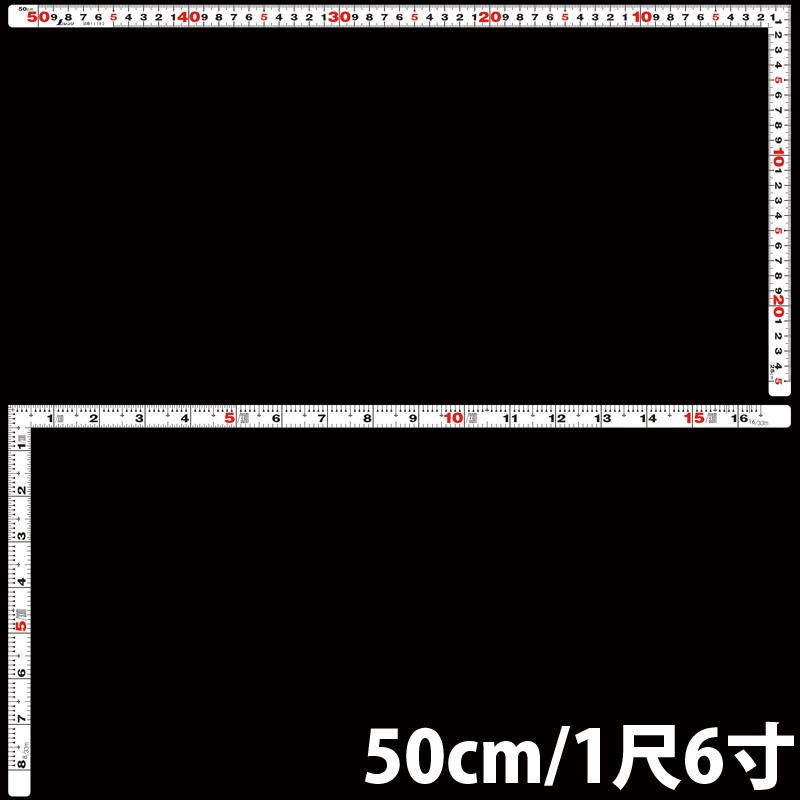 曲尺 平ぴた ホワイト 50cm/1尺6寸 併用目盛 シンワ測定 ステンレス DIY スケール 工具 測る 内装 工事 建築 定規
