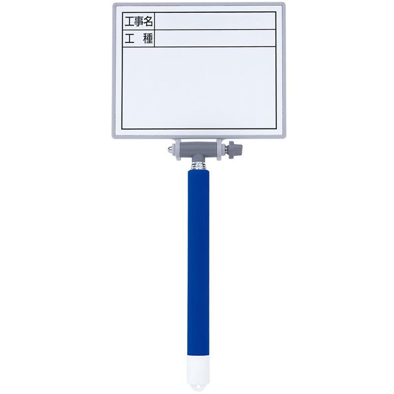 ホワイトボード ミニ伸縮式 MCSW 11×14cm[工事名・工種] 横 シンワ測定 黒板 DIY 建築用 作業ボード 工事現場 工具