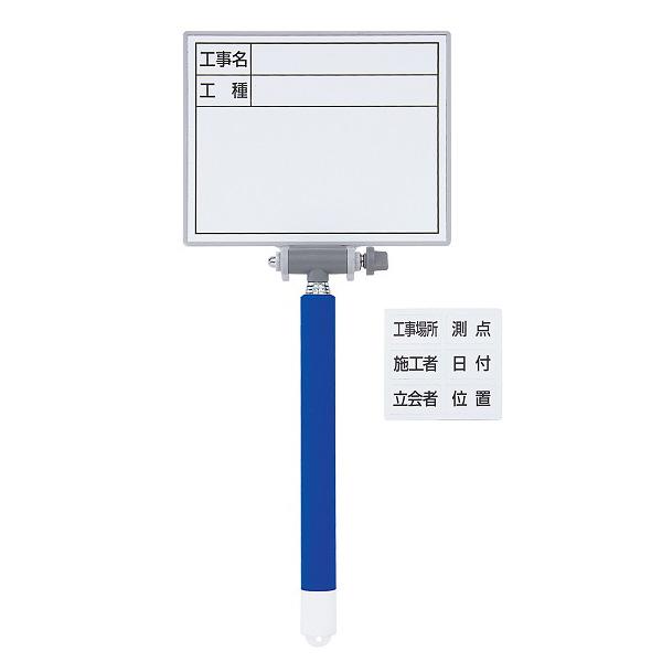 ホワイトボード ミニ伸縮式 MCSW 11×14cm[工事名・工種] 項目マグシート付 シンワ測定 77626 マグネット 工事現場 建築用 工具 作業 ボード
