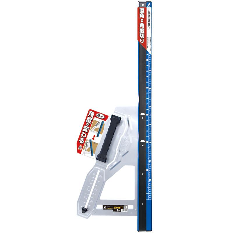 丸ノコガイド定規 シンワ 丸鋸ガイド おすすめ エルアングル Plus シフト1m寸勾配切断機能付 79054