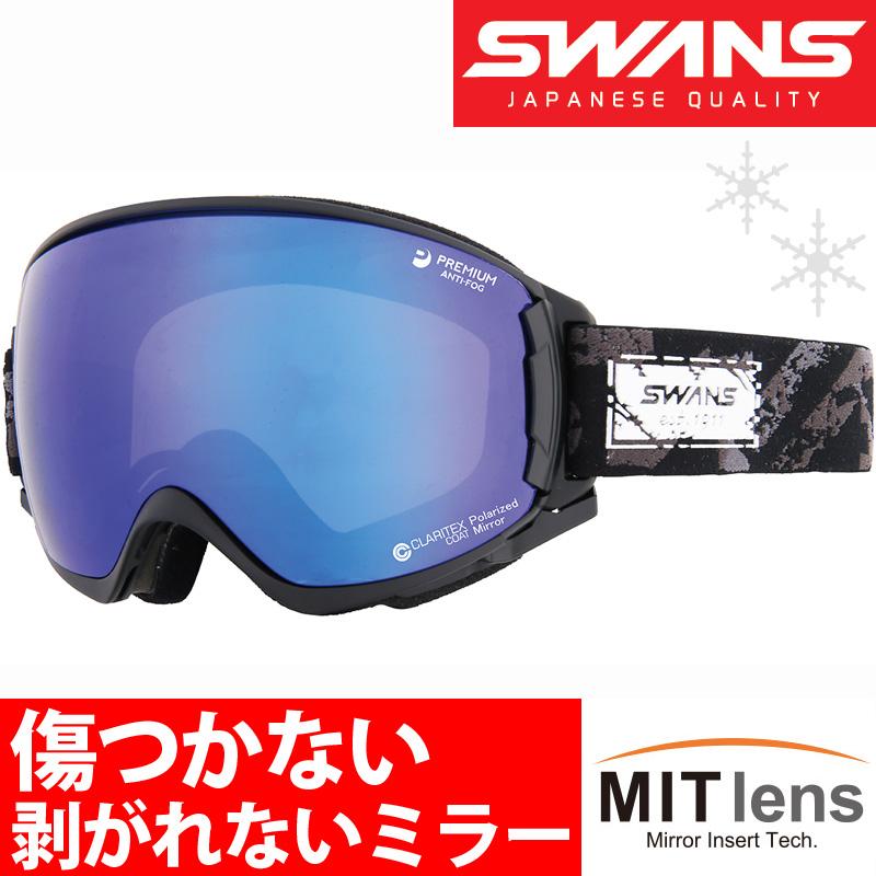 ゴーグル ミラー 偏光レンズ スキー スノーボード [16-17カタログモデル] [ROV]O-MPDH-SC-MIT-PAF MBK 曇り止め機能付 ダブルレンズ 傷つかない 剥がれない ミラーインサートレンズ SWANS スワンズ