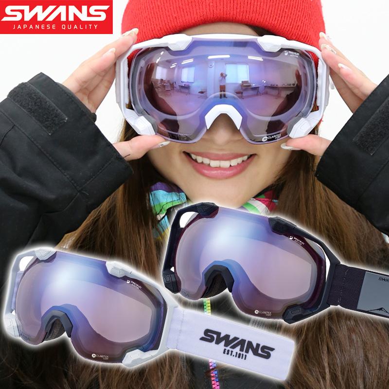 ゴーグル スキー スノーボード ダブルレンズ [16-17カタログモデル] 090-MDHS スノーゴーグル 曇り止め機能付 メンズ レディース SWANS スワンズ