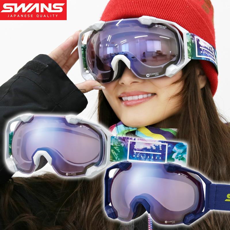 ゴーグル スキー スノボ スノーゴーグル 曇り止め機能付 ダブルレンズ [17-18カタログモデル]C2N-U/MDH-SC-PAF ULTRA ミラー 撥水 PAF SWANS スワンズ おすすめ 人気 メンズ レディース
