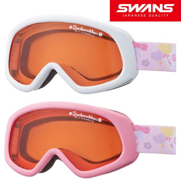 ぼんぼんりぼん ゴーグル ジュニア スキー 子供 曇り止め機能付 [17-18カタログモデル] BR-131H スノーゴーグル スノーボード スノボ スノボー スキーゴーグル サンリオ SWANS スワンズ SWANS スワンズ