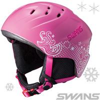 フリーライドヘルメット H-41 子供 ジュニア スキー スノボ スノボー スノーボード スワンズ レディース ジュニア SWANS