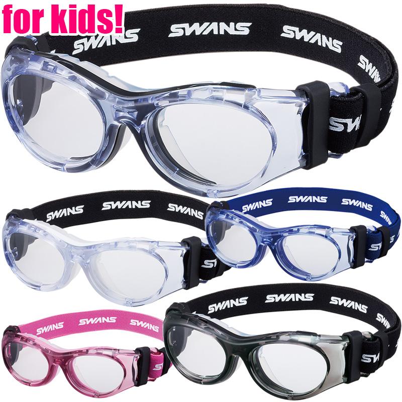 アイガード [度付き] SVS-700N 保護メガネ 小学生 子供 キッズ ジュニア スポーツ専用眼鏡 ゴーグル かっこいい コンパクト SWANS スワンズ