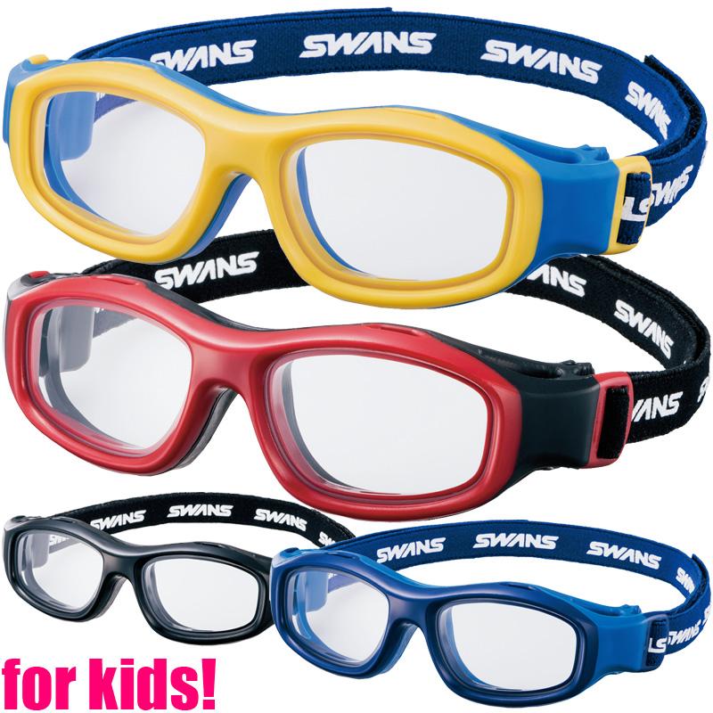 アイガード [度付き] GUARDIAN GD-001 小学生 子供 キッズ ジュニア スポーツ専用眼鏡 ゴーグル かっこいい コンパクト SWANS スワンズ