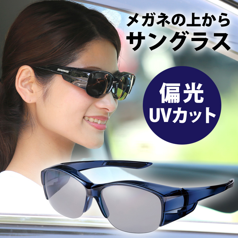 オーバーグラス ハーフリム OG5-0051 偏光レンズモデル SWANS サングラス 偏光サングラス