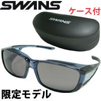 [限定モデル]偏光サングラス オーバーグラス OG-4 ケース付 TRR CH OG4-0058 SWANS サングラス メンズ 偏光 スポーツ UVカット 紫外線カット スワンズ