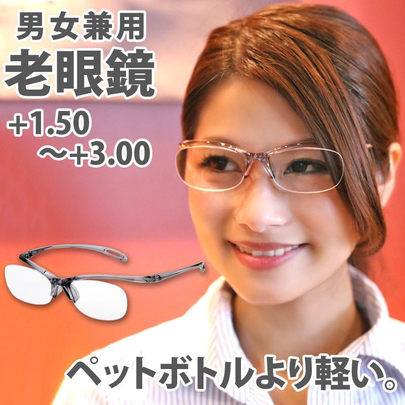 スワンズ 老眼鏡 RV-01S グレイ SWANS シニアグラス 男性 女性 おしゃれ