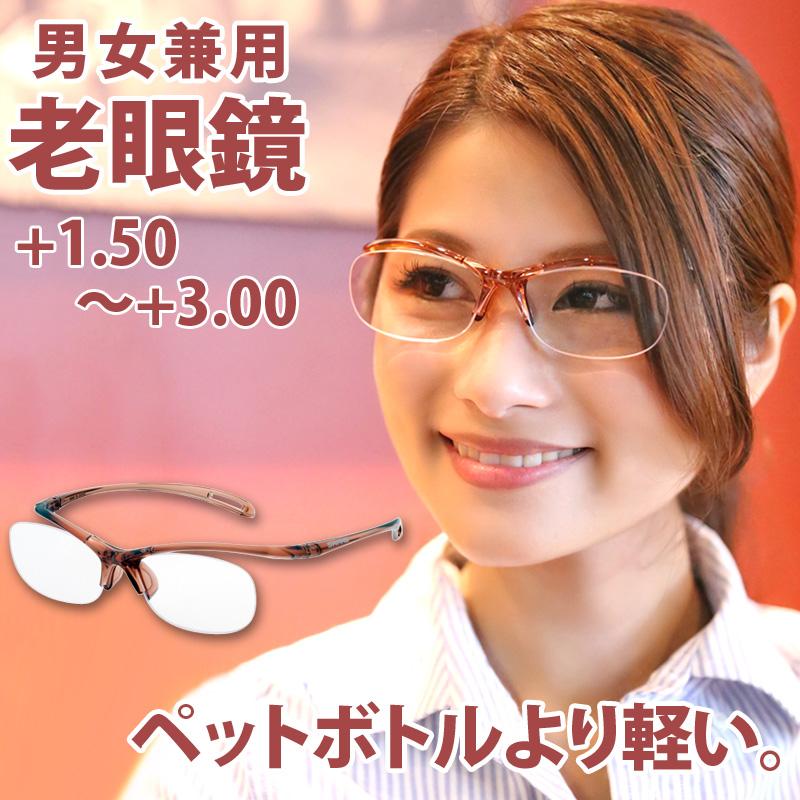 スワンズ 老眼鏡 RV-01S ブラウン SWANS シニアグラス 男性 女性 おしゃれ