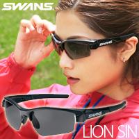 スワンズ スポーツサングラス ライオン シン カラーレンズ LION SIN-N LI SIN-0001 SWANS スポーツサングラス サングラス メンズ レディース グラス SWANS スワンズ UV カット 高校野球対応