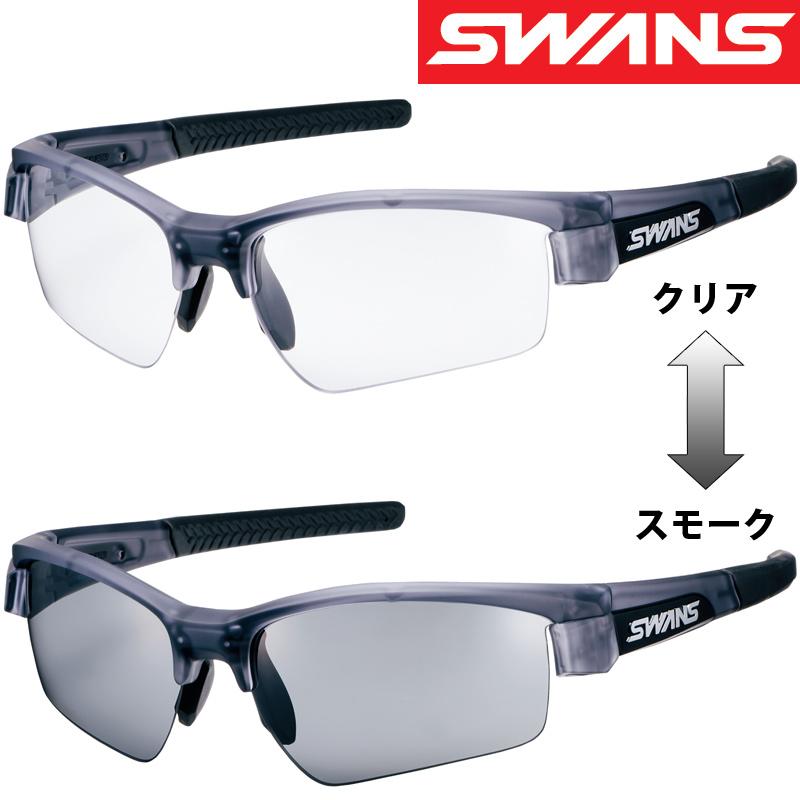 調光 スポーツサングラス LION SIN[ライオン シン] LI SIN-0066 UV 紫外線カット サングラス メンズ おすすめ 人気 SWANS スワンズ