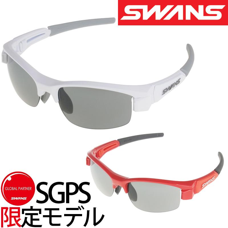 [SGPS限定モデル]スポーツサングラス LION-Compact スモークレンズ LIC-0001 サングラス レディース 子供用 紫外線 UVカット 小さめサイズ ゴルフ おしゃれ SWANS スワンズ