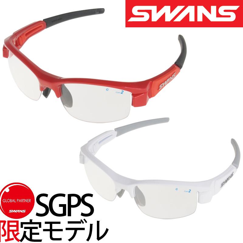 [SGPS限定モデル]スポーツサングラス LION-Compact クリアレンズ 撥水 L-LIC-0412 サングラス レディース 子供用 紫外線 UVカット 小さめサイズ ゴルフ おしゃれ SWANS スワンズ