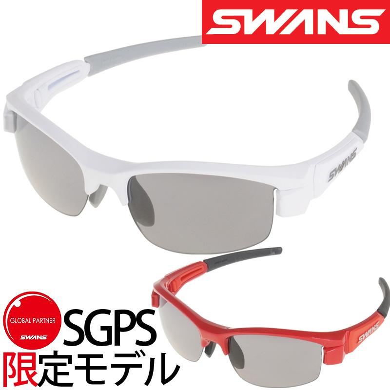 [SGPS限定モデル]偏光サングラス LION-Compact 偏光スモーク L-LIC-0051 偏光レンズ サングラス スポーツ レディース 子供用 紫外線 UVカット 小さめサイズ ゴルフ 釣り おしゃれ SWANS スワンズ