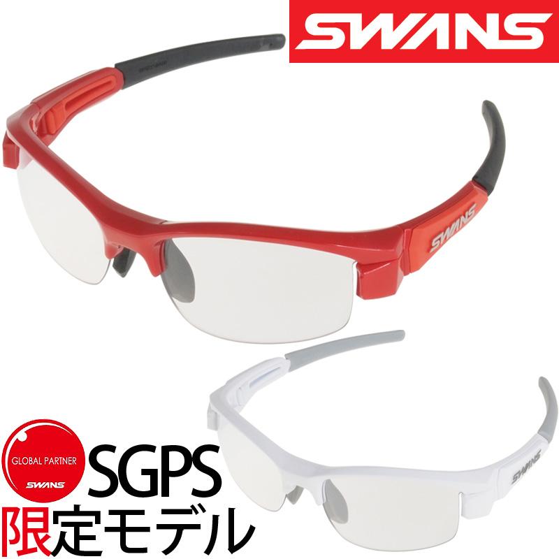 [SGPS限定モデル]スポーツサングラス LION-Compact 調光クリアtoスモーク 調光レンズ L-LIC-0066 サングラス レディース 子供用 紫外線 UVカット 小さめサイズ ゴルフ おしゃれ SWANS スワンズ