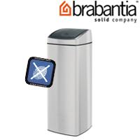 レクタングラータッチビン 25L FPPマット 38492-9 brabantia  ごみ箱 ゴミ ダストボックス インテリア雑貨 ブラバンシア