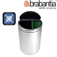 ツインビン 23+10L FPPマット 37872-0 brabantia  ごみ箱 ゴミ ダストボックス インテリア雑貨 ブラバンシア