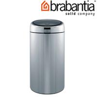 ツインビン 20L+20L 40106-0 ブラバンシア  ゴミ箱 ゴミ入れ ブラバンシア インテリア雑貨 ダストボックス